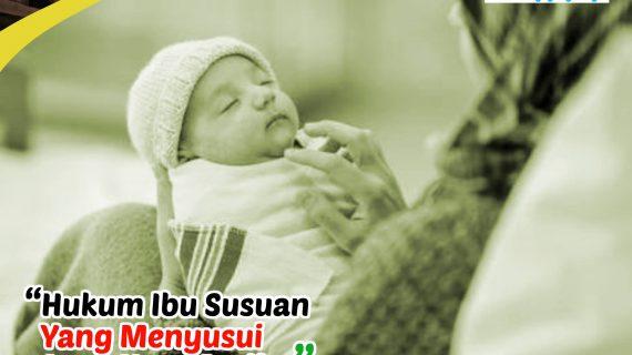 HUKUM IBU SUSUAN YANG MENYUSUI ANAK NON MUSLIM