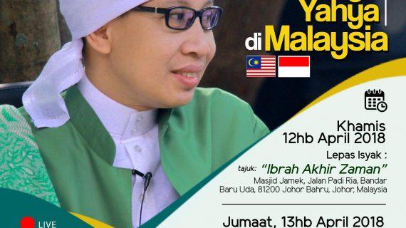 SAFARI DAKWAH BUYA YAHYA DI MALAYSIA