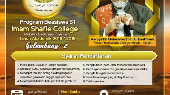 Program Beasiswa S1