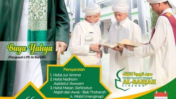 Brosur Pendaftaran Sekolah Formal-Non Formal LPD Al-Bahjah
