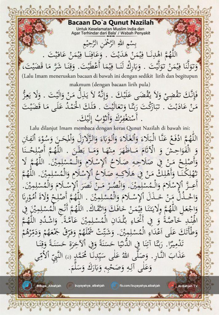 Doa Qunut Nazillah