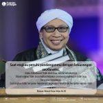 Mutiara Hikmah Buya Yahya ke 48