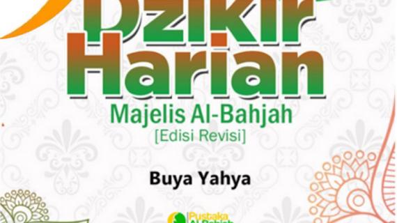 INSTAL / UPDATE  APLIKASI DZIKIR HARIAN MAJELIS AL-BAHJAH