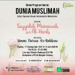 Besok Pagi Dunia Muslimah Bersama Ummi Fairuz Ar-Rahbini