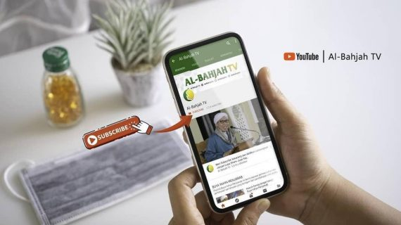 SUBSCRIBE YOUTUBE AL-BAHJAH TV