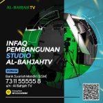 INFAQ PEMBANGUNAN STUDIO AL-BAHJAHTV